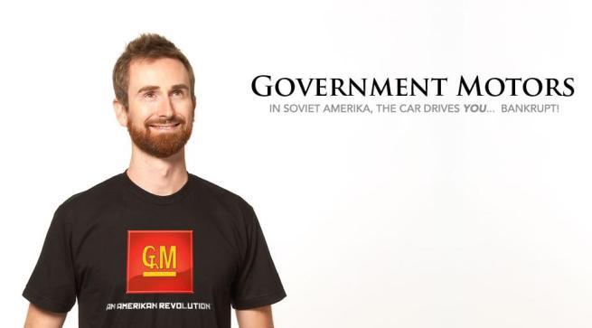 gov_motors